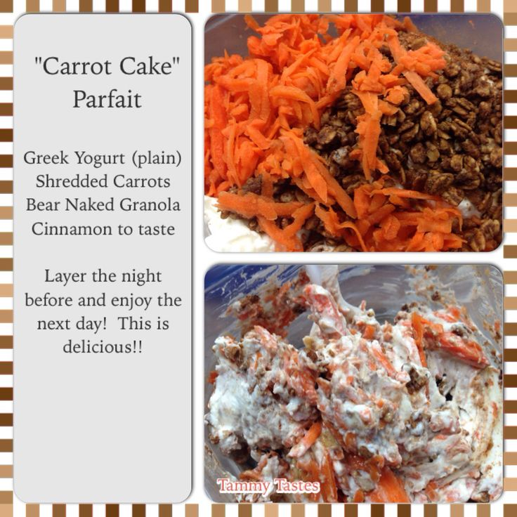 Carrot Cake Parfait: plain greek yogurt, shredded carrot, bear naked granola, cinnamon.  Layer the night before and enjoy in the morning (easy breakfast, make ahead, pack, for the office, Weight Watchers, 21 Day Fix)