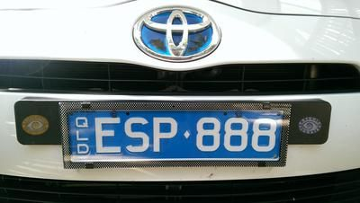 ESP 888: Have you spotted the ESP-888 rego plates on my car?   I'm often asked what ESP-888 stands for so here are some of the reasons I came up with this combination.