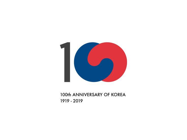 대한민국 100주년 기념 로고 디자인 - 브랜딩/편집, 타이포그래피