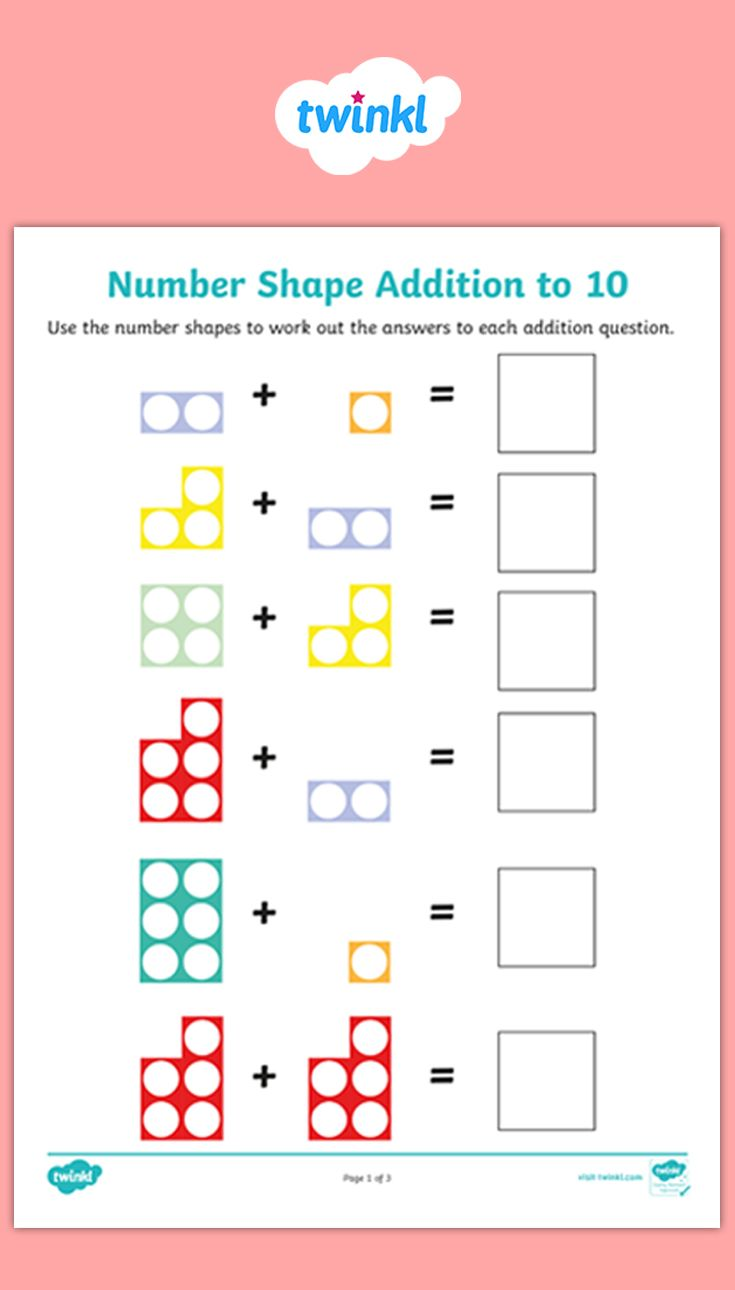 Number Shape Addition Within 10 Worksheets Maths Activities Ks1 Primary School Activities Numicon Activities