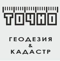 Кадастровая карта Тамбов Кадастровый инженер 8(900) 499-82-71  Звоните !
