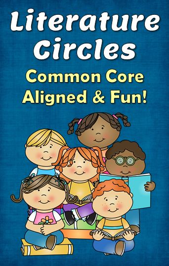 Literature Circles - Common Core Aligned & Fun! This blog post explains how Lit Circles are aligned with the CCSS and where you can find free resources to implement the strategy.