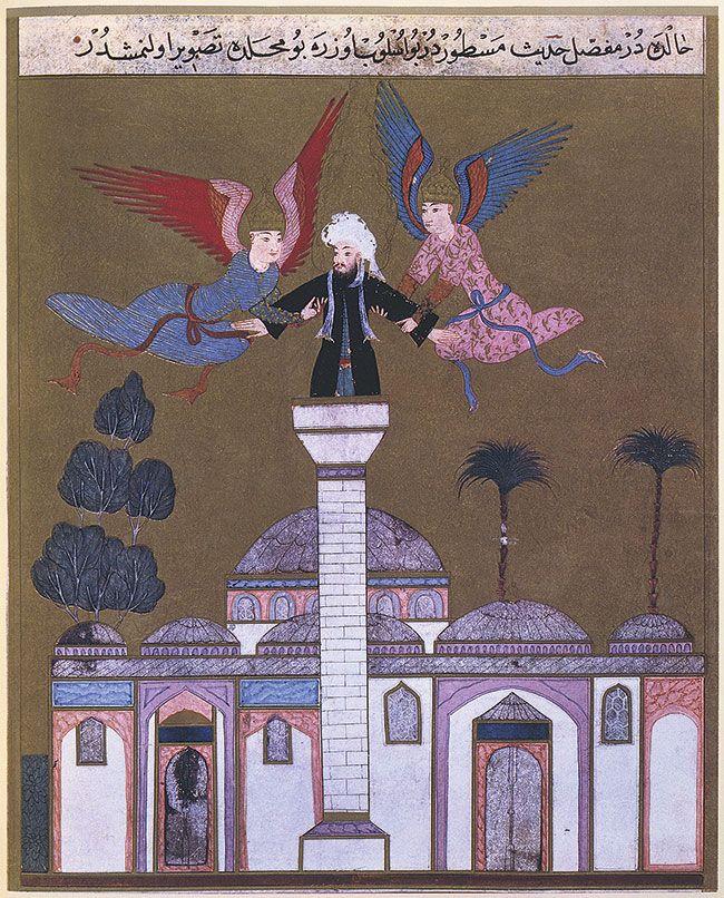 Seyyid Lokman. – Jésus porté par deux anges depuis le minaret de Damas, tiré de « Zubdet ut Tevarih », 1583