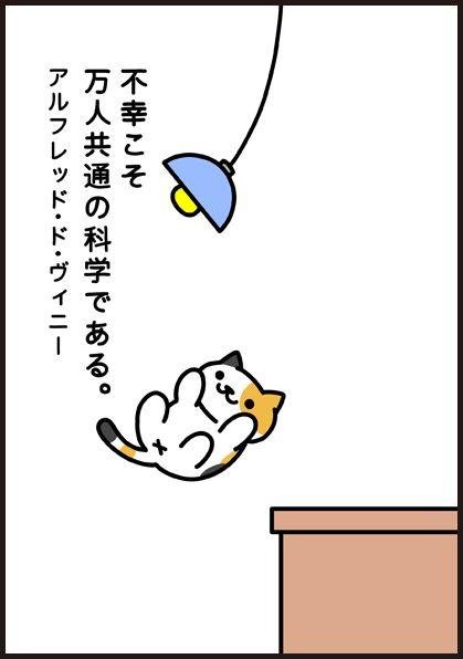 つきみゆい 監修 Hit-Point 第45回【2016年9月9日の金言】 …