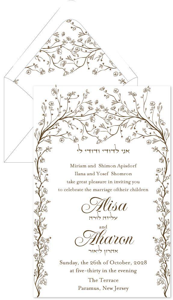 367 best Hebrew Jewish Wedding Invitations images on Pinterest ...