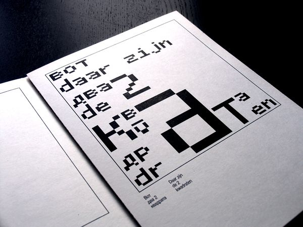 Of Two Squares on Behance