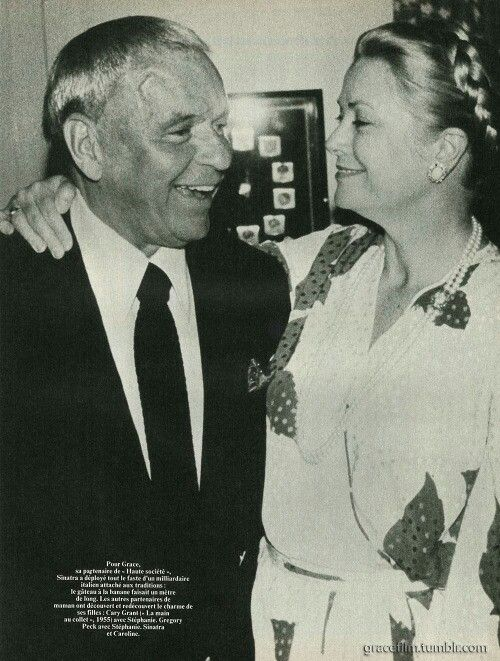 Princess Grace of Monaco smiles at her former co-star, Frank Sinatra, who hosted the Grimaldis at his property in Palm Springs to celebrate the 25th wedding anniversary of Princess Grace and Prince Rainier. (April 1981)