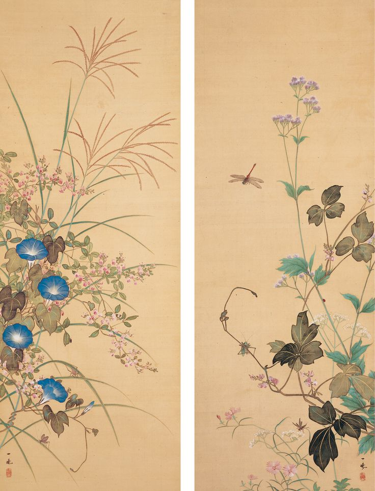 Burke Collection | Autumn Flowers