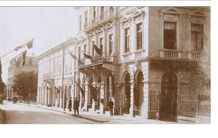 """Strada """"Al. Lapusneanu"""", Iasi, Romania"""