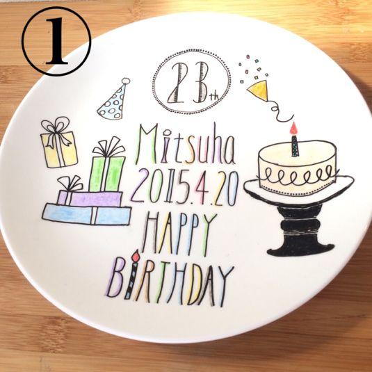 ハンドメイドマーケット minne(ミンネ)| バースデー ディッシュプレート *お誕生日 絵皿*