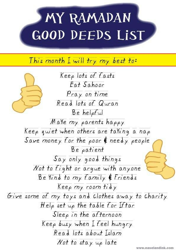 Ramadan Good Deeds for Kids