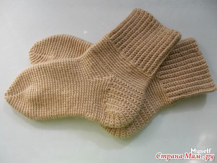 *Мастер-класс вязания носков крючком