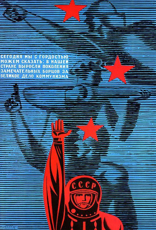 Soviet Space Exploration Propaganda Posters | Russia