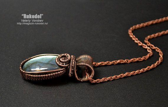 Wire Wrap Pendant. Natural Stone Labradorite от vorobev на Etsy