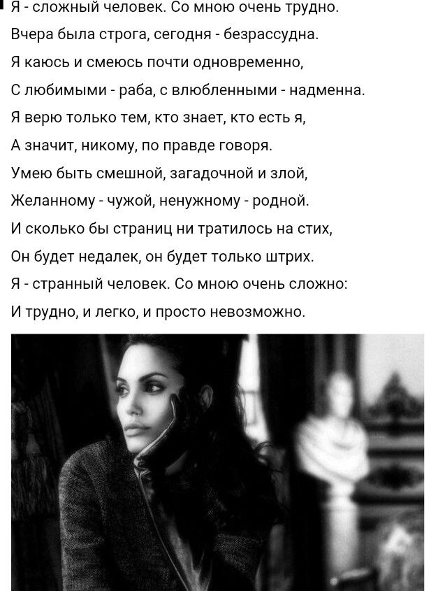 Харькова Татьяна.