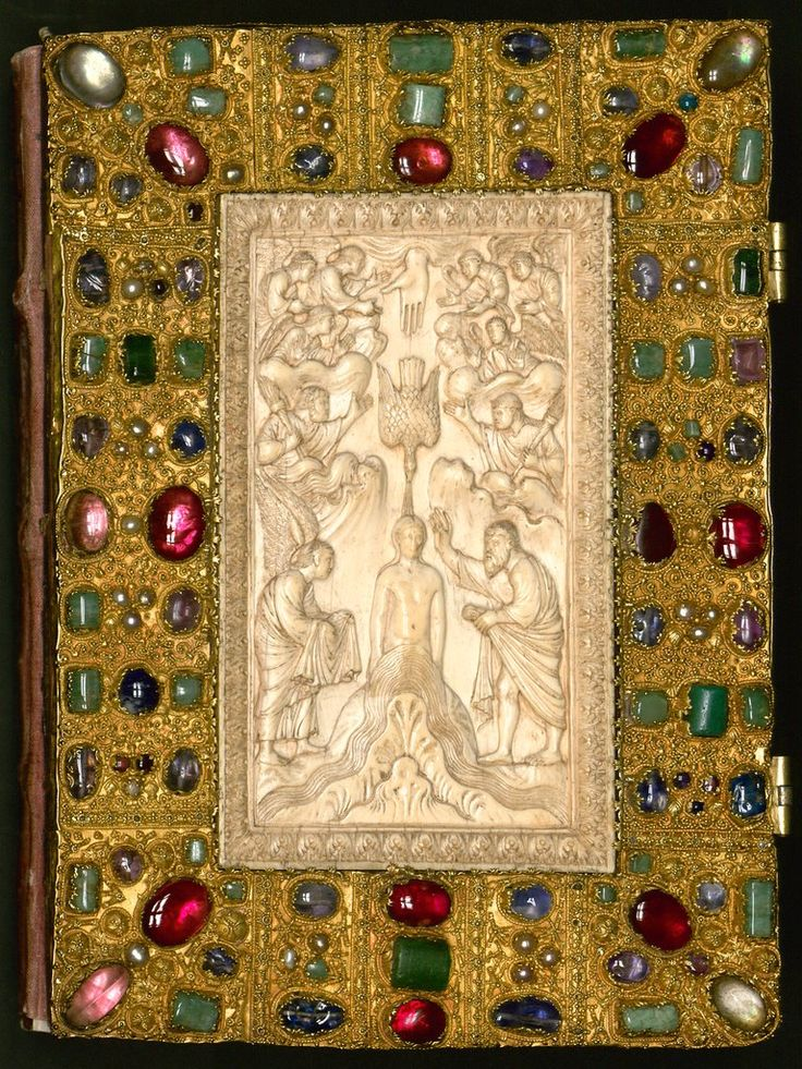 Evangelios — Visor — Biblioteca Digital Mundial