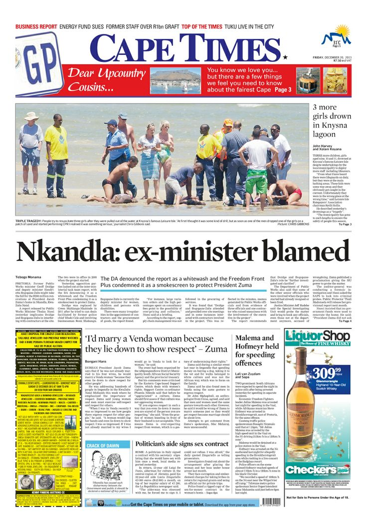 News making headlines: Nkandla: ex minister blamed