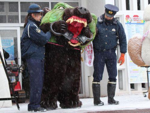 メロン熊逮捕!