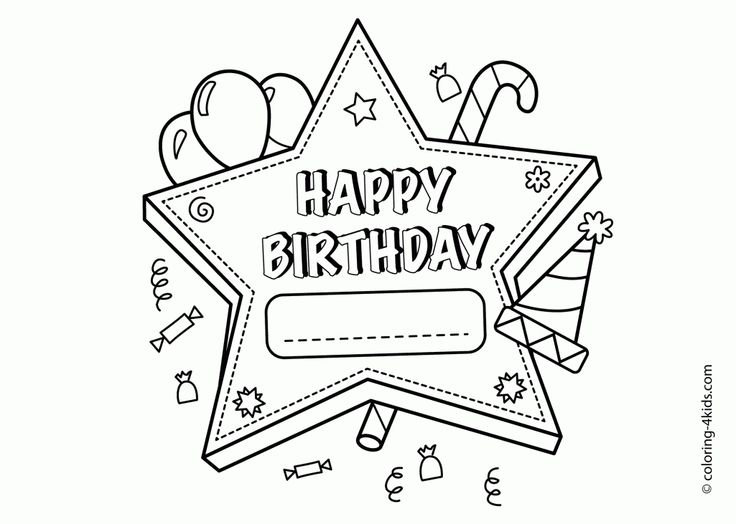 disney birthday coloring pages happy birthday princess coloring - Feliz Cumpleanos Coloring Pages