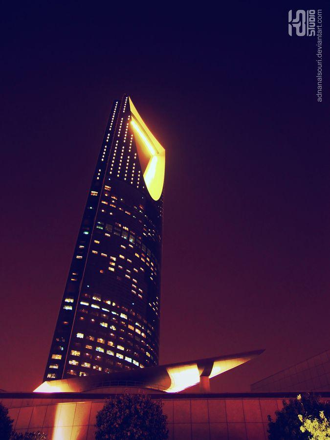 Kingdom Tower, Riyadh, KSA