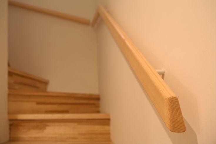 階段 手摺 二世帯