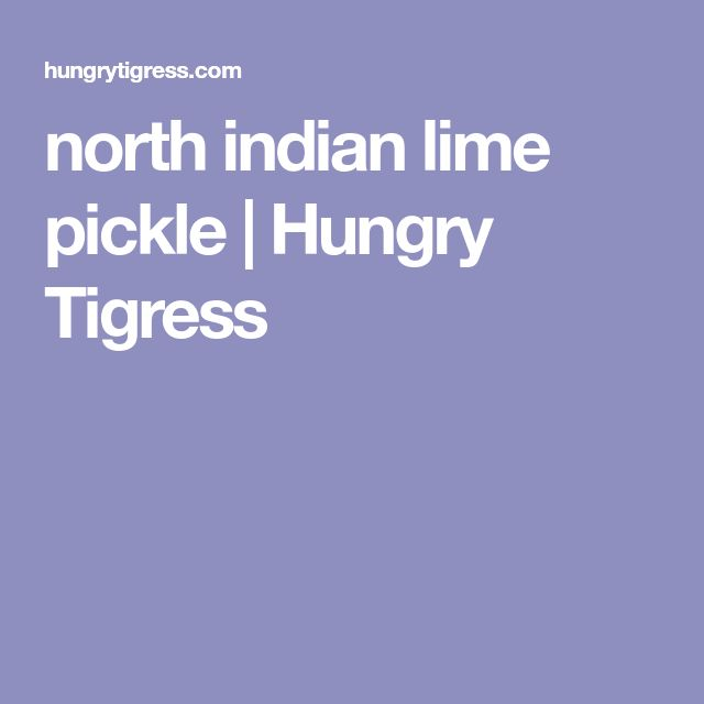 north indian lime pickle | Hungry Tigress