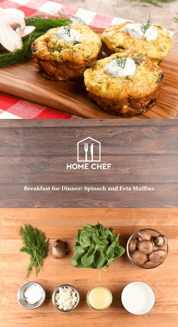 Breakfast for dinner can be as simple as throwing a frozen waffle in the toaster and serving it with some scrambled eggs. But is that really a worthy dinner? Instead, treat yourself to a breakfast hearty enough to assume the dinner mantle. Enter these spinach and feta muffins, packed with meaty cremini mushrooms and flecked with fresh dill. These muffins are brimming with Mediterranean flavors that satisfy morning, noon, and night.