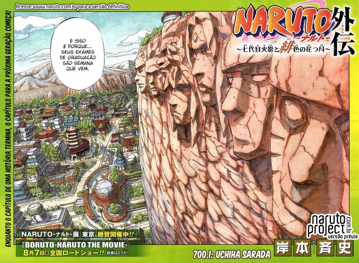 Mangás ONLINE / Naruto Senpou