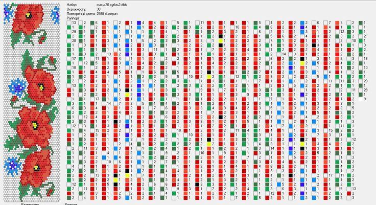 жгуты из бисера схемы - Поиск в Google