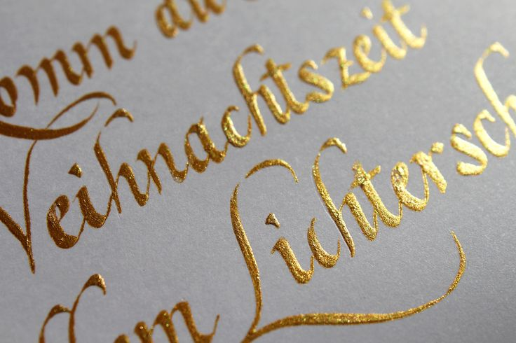 Goldtinte für Weihnachtskarte / Goldink for Christmas greeting card