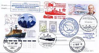 PHILATELY / ФИЛАТЕЛИЯ: Russia ...Polar Post...