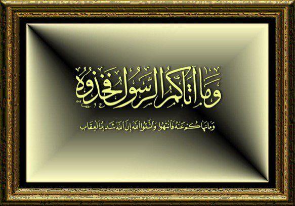 (1) Dr. Arif ARSLAN (@arslan_dr) | Twitter