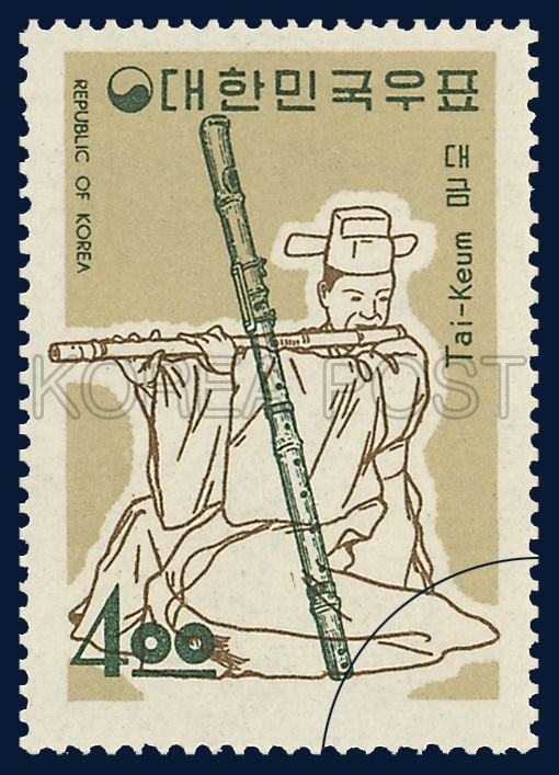 POSTAGE STAMP OF MUSICAL INSTRUMENTS, taikeum, traditional culture, white dark green , 1963 12 17, 악기시리즈, 1963년 12월 17일, 384, 대금, postage 우표