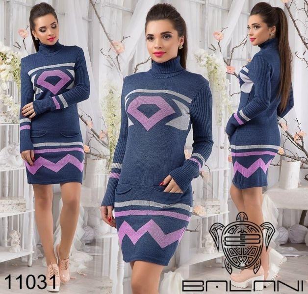 Теплое платье воротник хомут с карманами и геометрическим узором темно-синее с фиолетовым
