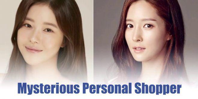 Mysterious Personal Shopper Episode 3 Watch Eng Subtitle Online Personal Shopper Shopper Person