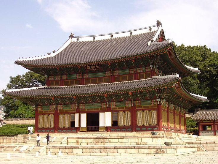 Changdeokgung Palace, Seoul - 600-year-old royal establishment