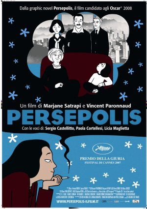 persepolis book thesis Persepolis essay questions specific pages and panels which support your thesis there multiple kinds of education presented in the book.