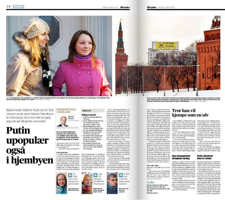 WHITE Technologies 2033: Aftenposten: «Путин непопулярен в своём родном гор...