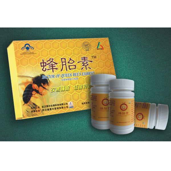 """Капсулы Bee Placenta из эмбриона пчелы, торговой марки """"Bang De Li"""", 60 капс./уп. Капсулы Bee Placenta не токсичны, безопасны, не содержат химических примесей и не имеют побочных эффектов – только натуральные компоненты. Эффективность и безопасность неоднократно подтверждены многочисленными клиническими испытаниями в самых современных лабораториях Китая."""