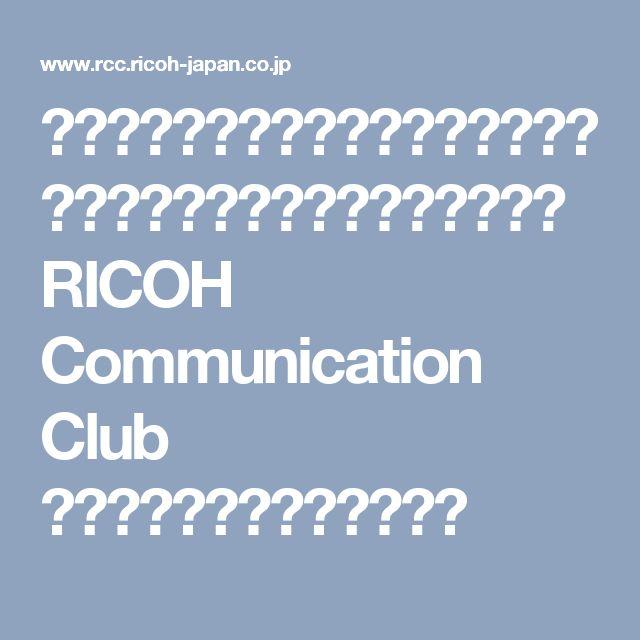 『どら息子、大根役者、オシャカになる、てっちりは駄洒落が語源?』|RICOH Communication Club 経営に役立つ情報発信サイト