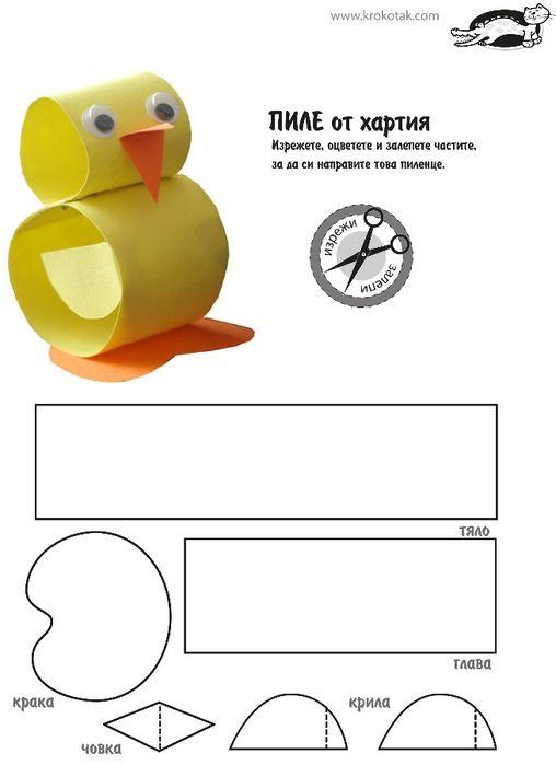 bumazhnuye_figurki__4