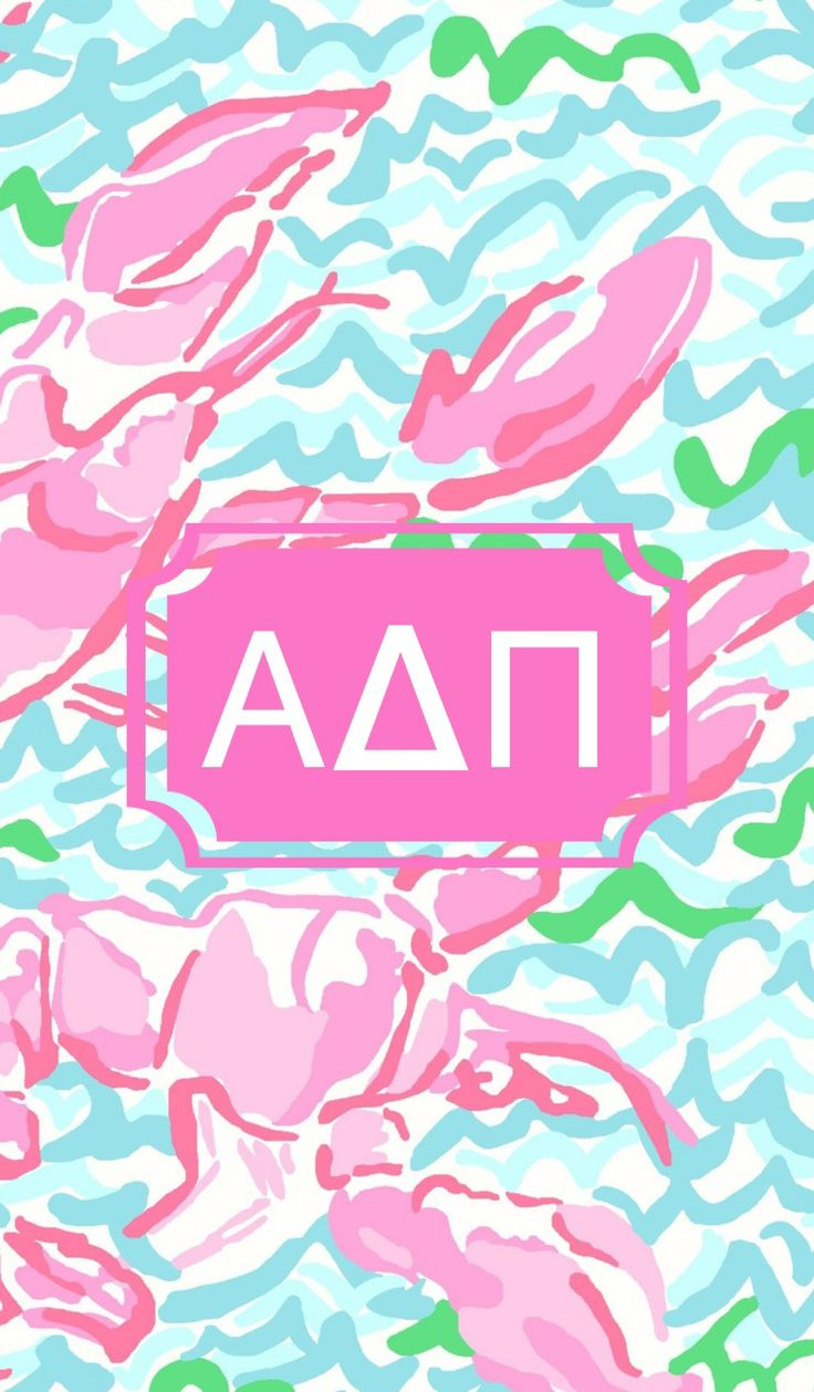 734 best images about i believe in alpha delta pi on pinterest