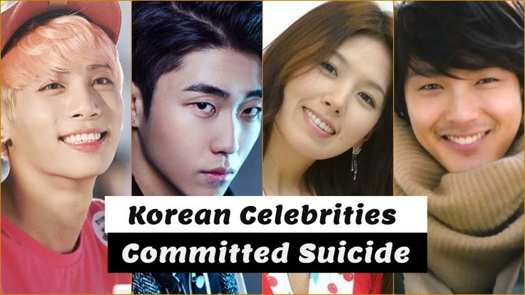 15 Korean Celebrities Who Committed Suicide