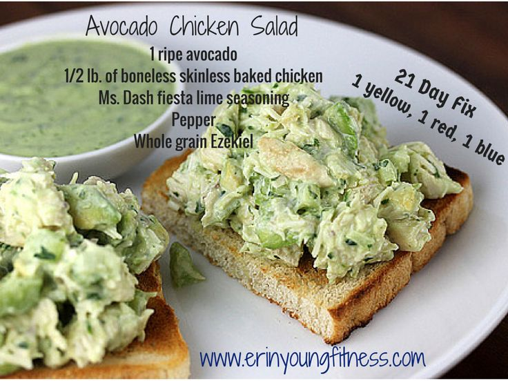 Lunch doesn't have to be boring, mix it up with this yummy Avocado Chicken Salad!!! Love this healthy version that is also 21 day fix approved.