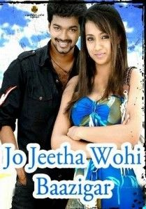 Good movies to watch, new release movies, movies to watch, horror movies, hindi movies, movies online, free games download, kids movies, watch free movies online, watch movies online, free online movies, watch free movies, upcoming movies Without any membership At FullFreeMovieDownload.Com
