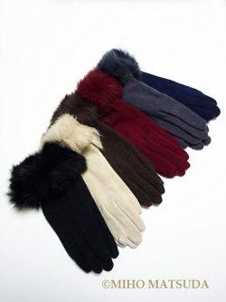 Photo1: Angora wool glove with rabbit fur skin.