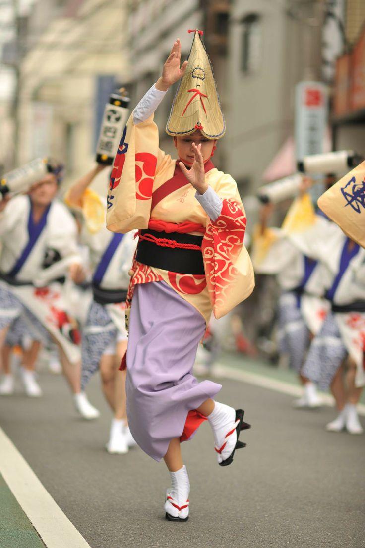 Awaodori festival  #world #cultures
