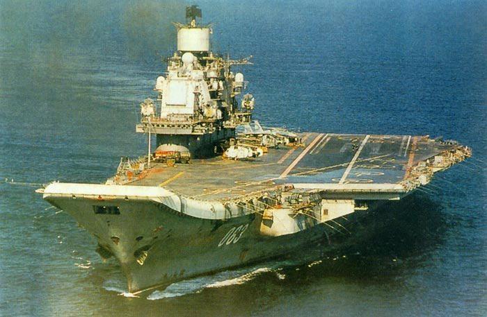 "Военно-морской флот ВМФ-cruiser "" Admiral Kuznetsov """