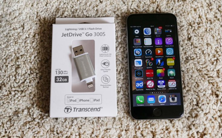 Флэшка для iPhone Transcend JetDrive Go 300 - YouTube
