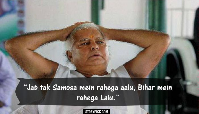 Lalu Prasad Yadav Quotes That Will Tickle Your Funny Bone